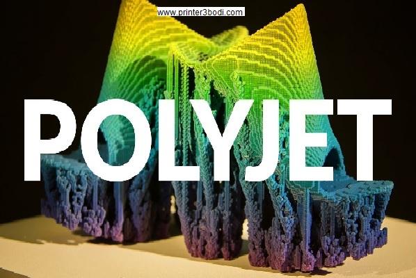 پرینتر 3 بعدی polyjet