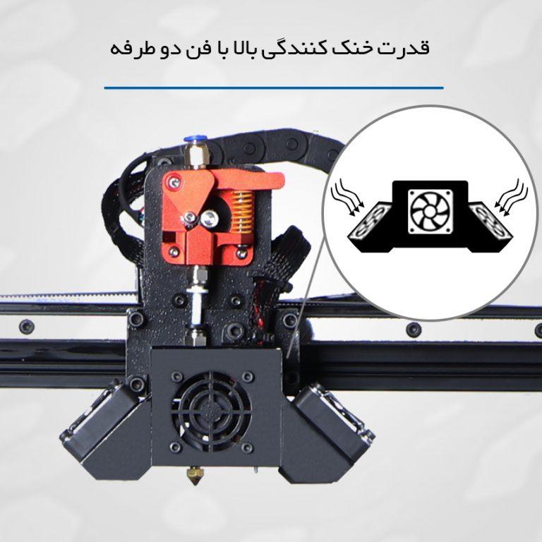پرینتر سه بعدی مدل M240 Pro