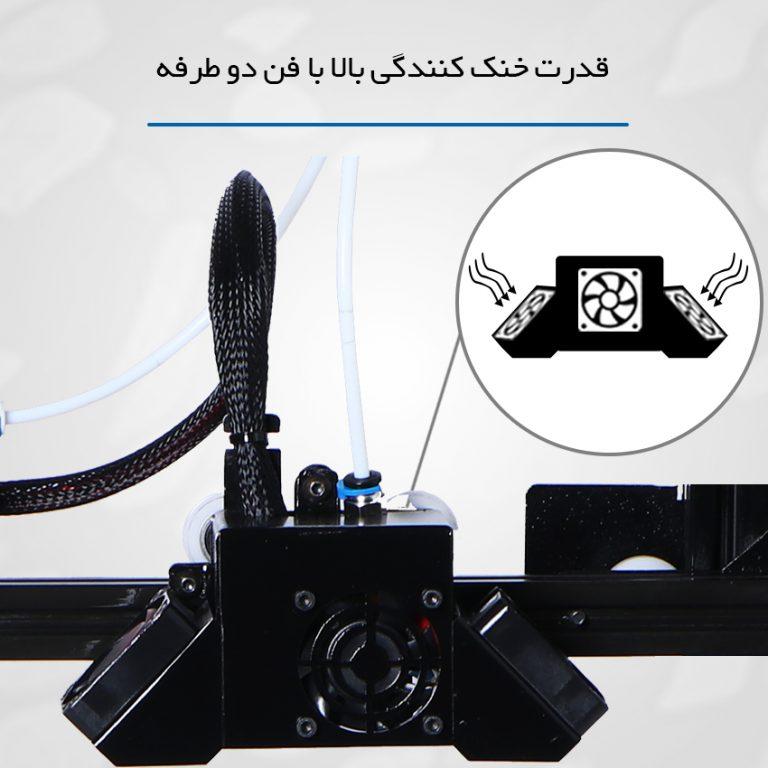پرینتر سه بعدی مدل M220