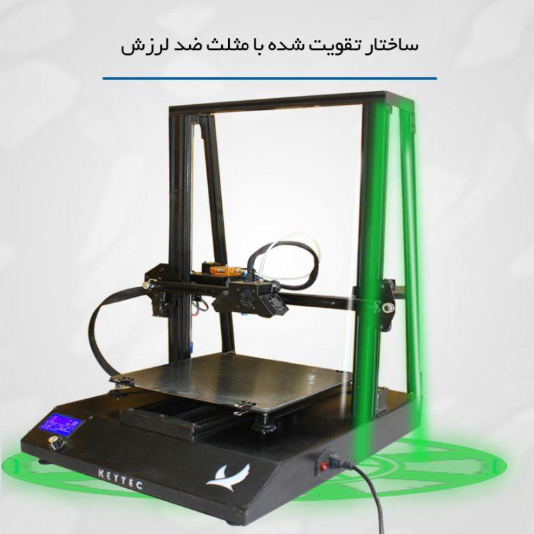 پرینتر سه بعدی مدل M230
